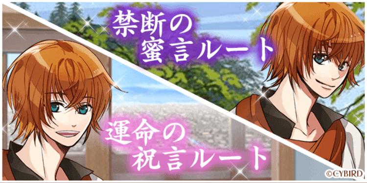新章大奥火影続編2018/9/24 16時配信開始